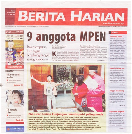 12BeritaHarian1 Meeting the Prime Minister and the First Lady of Malaysia