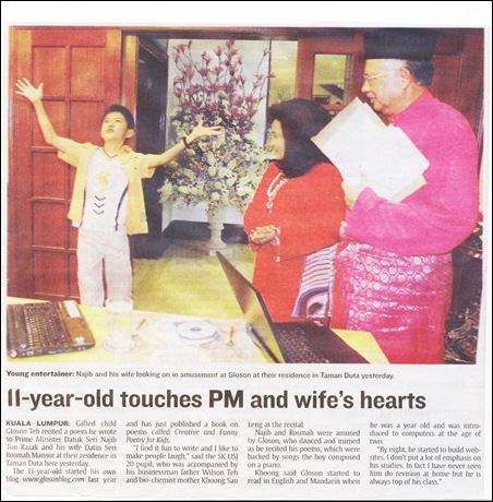 12TheStar1 Meeting the Prime Minister and the First Lady of Malaysia