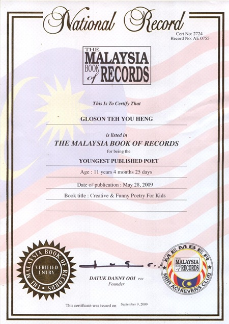 MBR Cert thumb I'm Officially the Youngest Published Poet in Malaysia